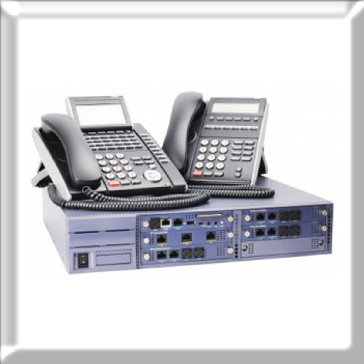 Cetralita-de-Voz-IP2 Servicios Informáticos